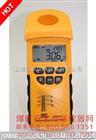 线缆测高仪|EO-600E|数字测高仪