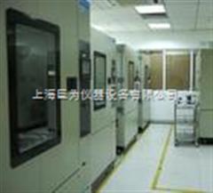 VOC、甲醛潔淨溫度濕度環境標準箱VOC、甲醛潔淨溫度濕度環境標準箱