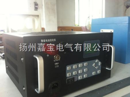 单体电池在线容量活化仪