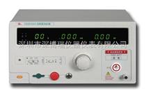 CS2676CX/CS2676CX-1/CS2676CX-2南京長盛絕緣電阻測試儀CS2676CX/CS2676CX-1/CS2676CX-2程控絕緣電阻測試儀