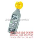 高频电磁波测试仪|TES-593|高频电磁波污染强度计