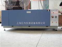 氙灯耐气候试验箱台式氙灯耐气候试验箱