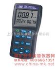 电磁辐射检测仪|TES-1393|电磁辐射测试仪