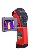 UTi160A红外热像仪|热像仪UTi160A|热像仪UTi160A价格|华南区总代理