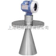 FMR230系列E+H雷達物位測量儀,德國E+H測量儀
