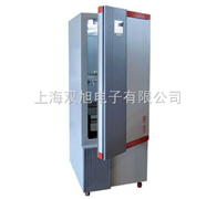 BMJ400CBMJ-400C霉菌培养箱