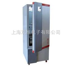 BMJ-400C霉菌培养箱