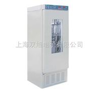 SPX250B-ZSPX-250B-Z生化培养箱
