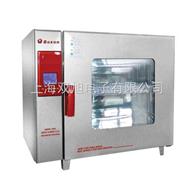 BGZ246BGZ-246电热鼓风干燥箱