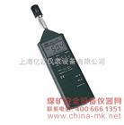 温湿度计|TES-1360A|泰仕温湿度计