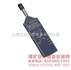 上海泰仕温湿度计|TES-1361C|记忆式温湿度计
