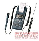 打印式温湿度计|TES-1362|列表式温湿度计