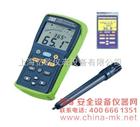 上海泰仕温湿度计|TES-1365|分体式温湿度测试仪