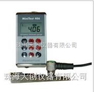 Minitest406超聲波測厚儀