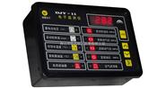 工程機械電子檢測儀