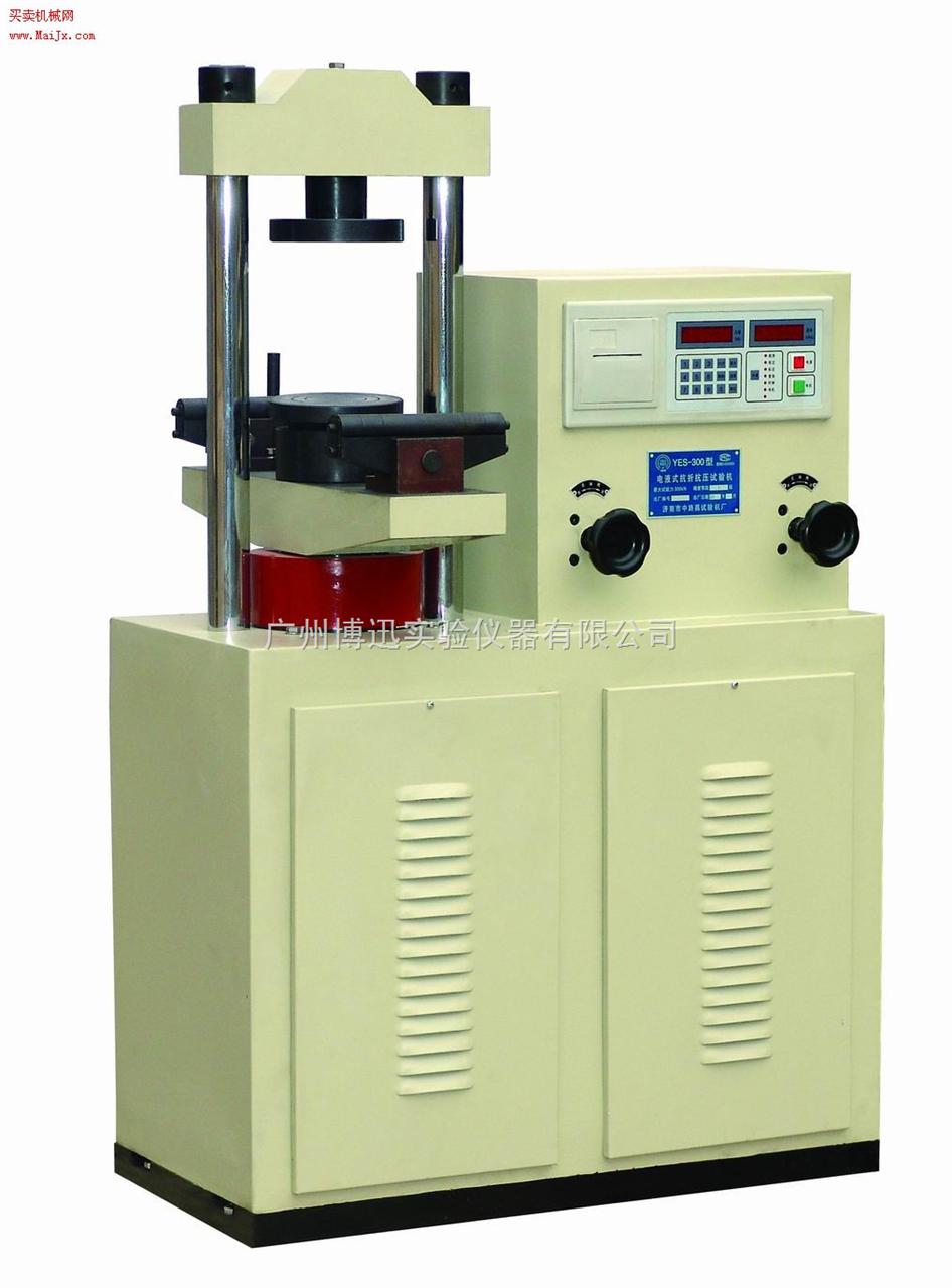 全自动混凝土压力试验机(全自动水泥压力试验机)