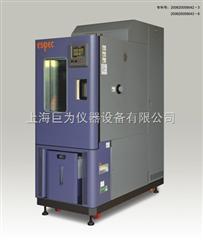 TSG3040(H)高低溫沖擊試驗箱TSG3040(H)高低溫沖擊試驗箱