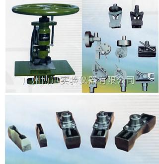 冲片机,塑料冲片机,橡胶冲片机,防水卷材冲片机