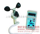 数字风速表|DEY|便携式手持测风仪