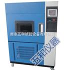 SN--500SAEJ2527氙灯老化试验箱