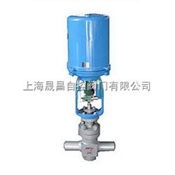 ZRSX电动调节微小流量阀-电动调节阀