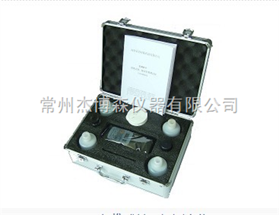 Q-FM便携式铁,锰测定仪