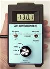 北京AIC2000空气负离子浓度检测仪
