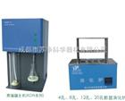 KDN-04A成都定氮仪