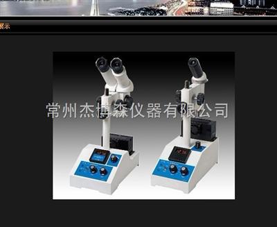 SGWX-4A显微熔点仪