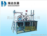宁波自行车动态路况试验机,昆山市自行车动态路况试验机