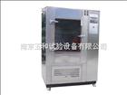 SPC-640SPC型喷砂试验箱