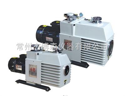 2XZ-15B旋片式真空泵