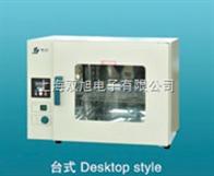 DHG9039ADHG-9248A电热恒温鼓风干燥箱(微电脑智能控温)