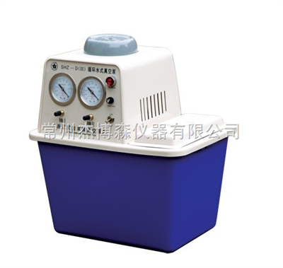 SHZ-D(III)循环水真空泵