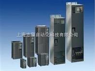 西门子MM420--6SE6420-2UC22-2BA1厂家低价维修
