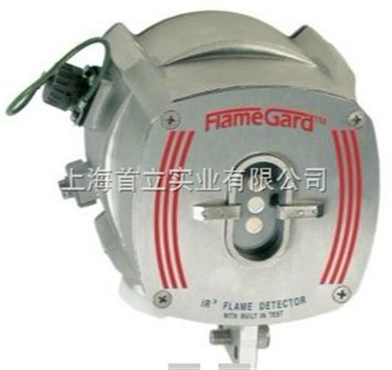 FlameGard IR3 火焰探测器