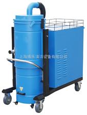 BL工业吸尘器