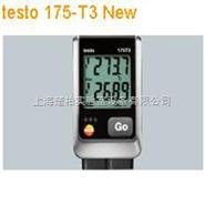 德国德图TESTO 175-T3电子温度记录仪