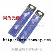 飞利浦太阳管 1500W R7S 卤素灯管