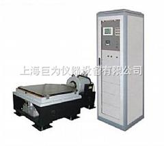 振動試驗台維修機械式振動試驗台/振動試驗台/振動試驗機