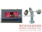 数字风速仪|ZCF-60A|数字风速表