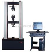 拉力试验机|电子试验机|扭转试验机|液压试验机