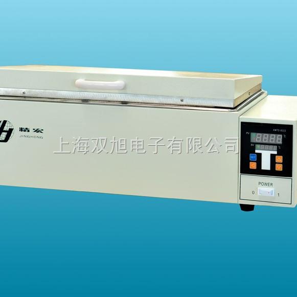 DK600S三用恒温水箱