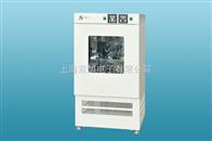 ZDP150ZDP-150恒温培养振荡器