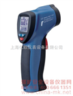 非接触红外温度计|CEMDT-8866| 双激光红外线测温仪
