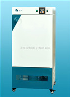 SHP350SHP-350生化培养箱