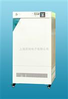 MJPS250MJPS-250微生物生化霉菌培养箱