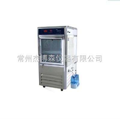 MJX-150智能霉菌培养箱
