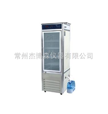 MJX-250实验室霉菌培养箱