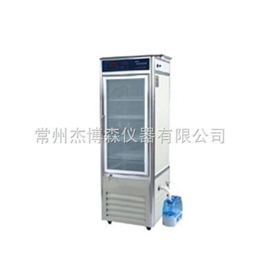 MJX-350智能霉菌培养箱